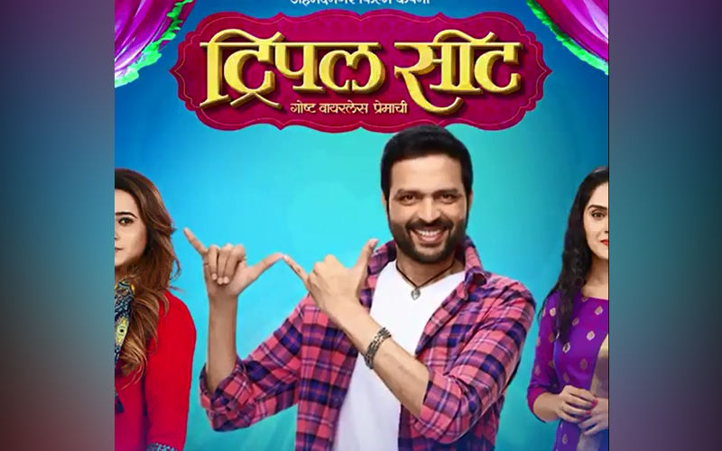 Triple Seat: Bigg Boss Marathi Season 2 Fame Shivani Surve To Star In This Upcoming Film With Ankush Chaudhari