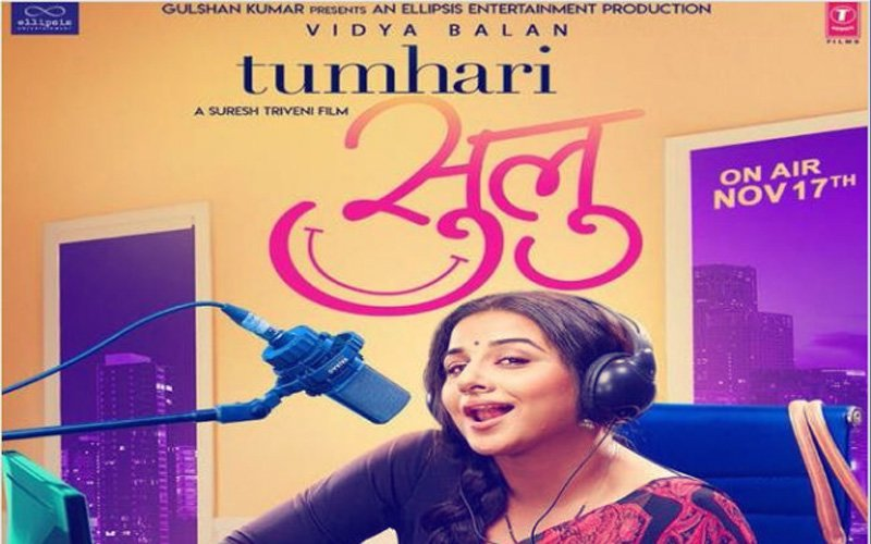 Tumhari Sulu Box-Office Collections, Day 1: Vidya Balan's Sensuous RJ Drama Collects Rs 2.5 Crore