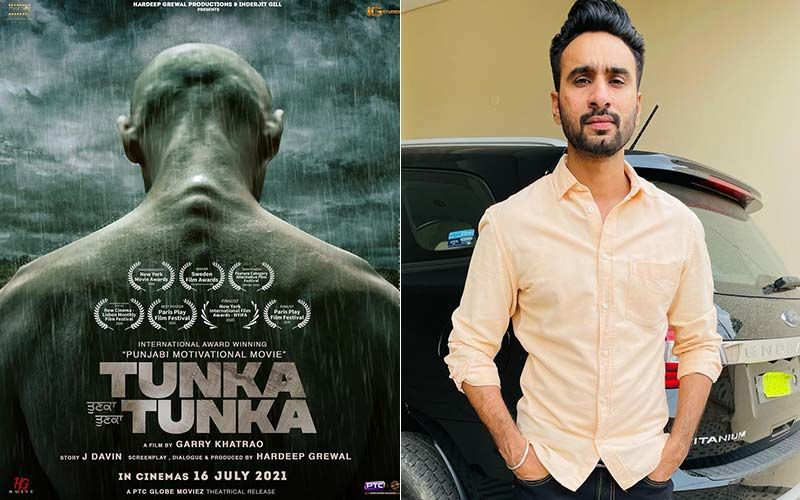 Tunka Tunka: Hardeep Grewal Leaves Fans Spellbound With The Look Poster Of His Debut Punjabi Film