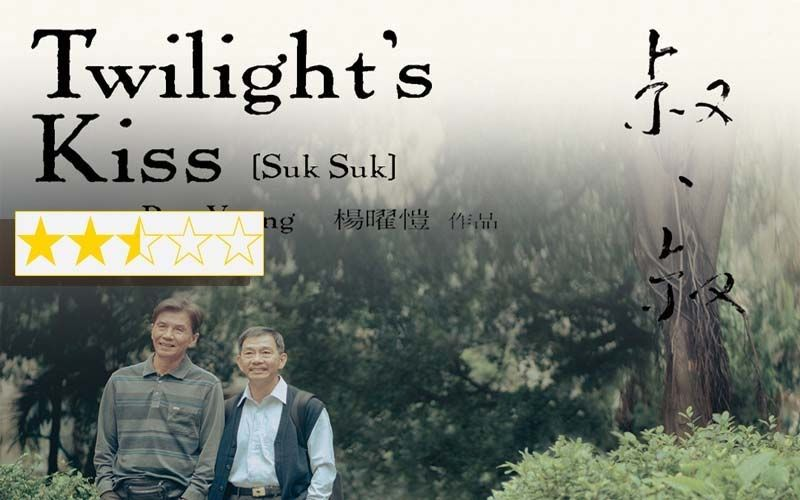 Twilight's Kiss Review: The Film Starring Tai Bo And Ben Yuen Is All About Being Old And Gay