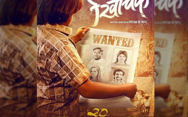 Upcoming Marathi Film 'Khichik' Starring Siddharth Jadhav, Prathamesh Parab: Official Poster Released Now