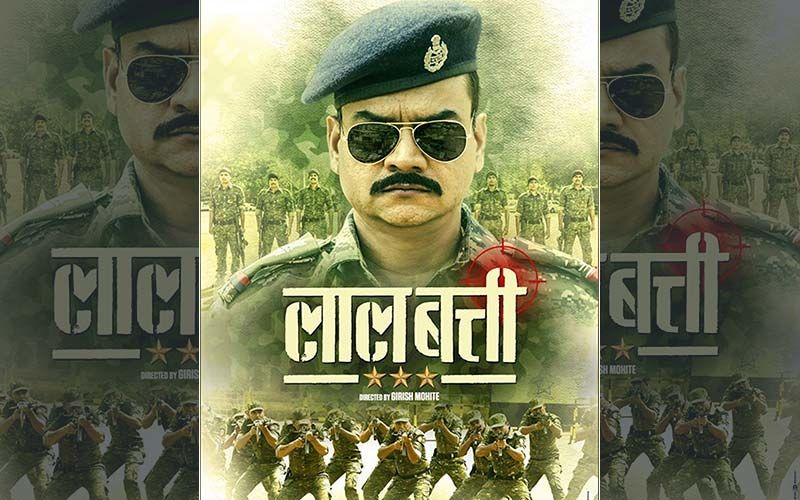 Upcoming Marathi Film Lalbatti: Releasing This Friday
