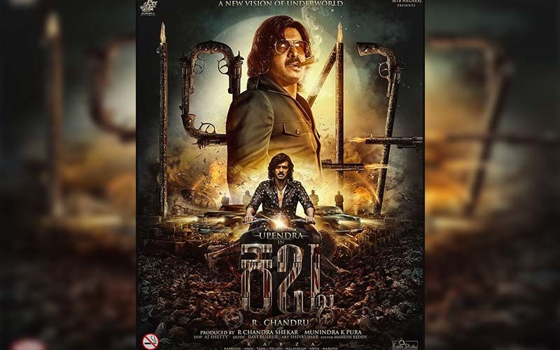 Kabzaa: Upendra Starrer Action-Drama To Release In 7 Different Languages