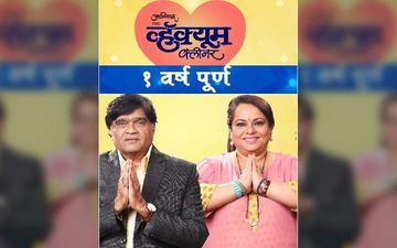 'Vaccum Cleaner': One Year Completed For Ashok Saraf And Nirmiti Samant's Play