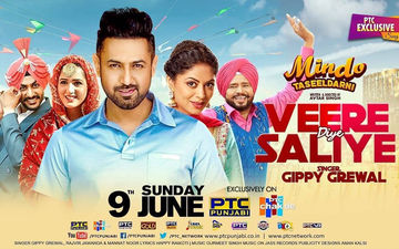 Veere Diye Saliye: First Song from 'Mindo Taseeldarni' is Out Now