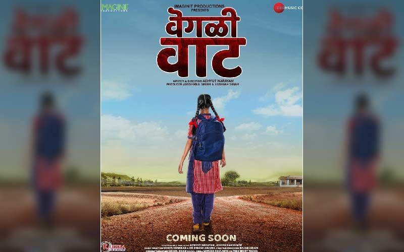 'Vegali Vaat': Yogesh Soman And Geetanjali Kulkarni To Star In This Upcoming Marathi Film