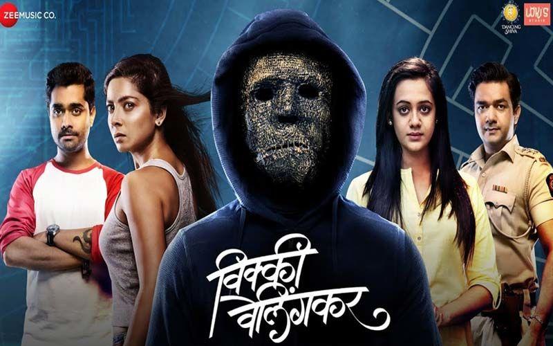 Sonalee Kulkarni Starrer Vicky Velingkar Now On Amazon Prime Videos