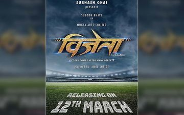 Vijeta: Subhash Ghai's Most Awaited Marathi Film Starring Subodh Bhave - Pooja Sawant To Release On THIS Date