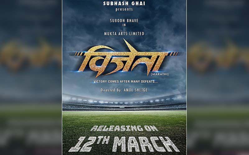 Vijeta: Subhash Ghai's Most Awaited Marathi Film Starring Subodh Bhave - Pooja Sawant To Release On THIS Date