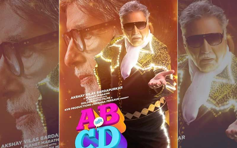 AB Aani CD Poster Out: Amitabh Bachchan Makes His Marathi Film Debut And The First Look Is Impressive