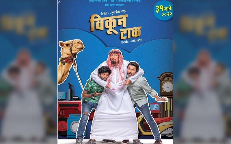 Vikun Taak: Title Track Of This Chunky Pandey Starrer Marathi Comedy Film Is Out Now