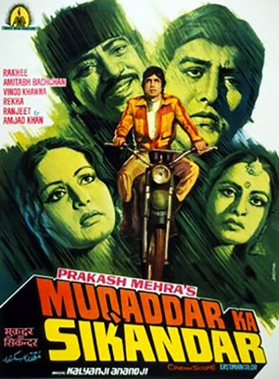 vinod khanna on the poster of muqaddar ka sikandar