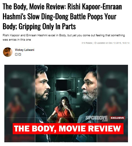 body review