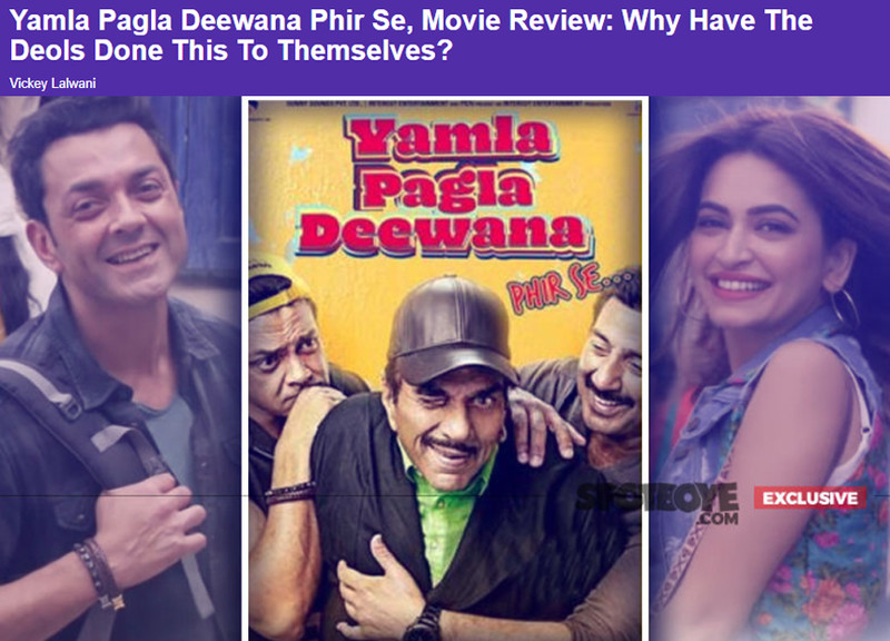 yamla pagla deewana phir se movie review by vickey lalwani spotboye