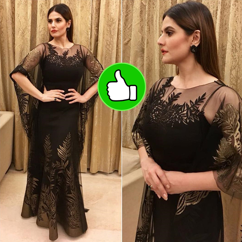 zareen khan poses for a photo shoot