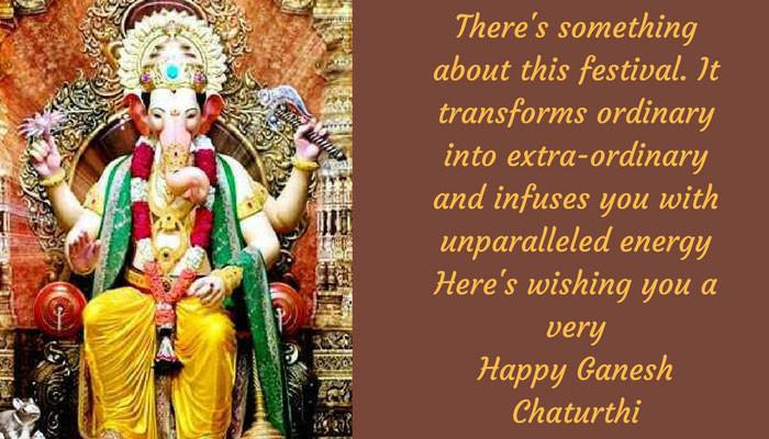 Ganesh Chaturthi 2019 Invitation Messages Creative Ganpati