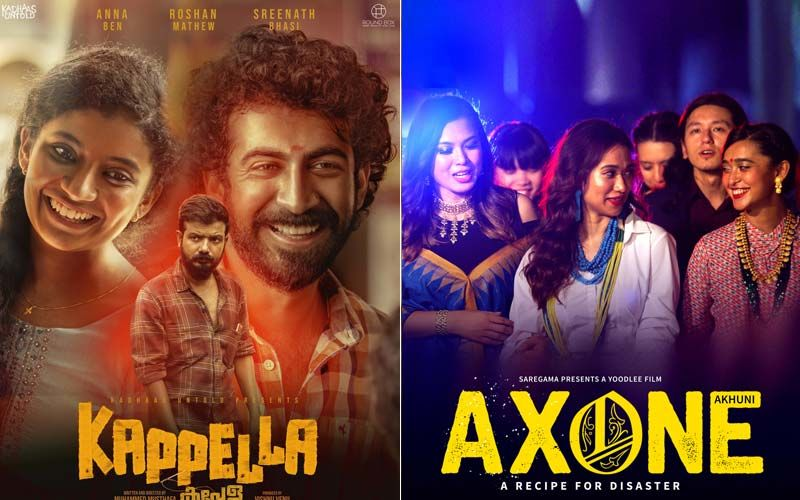 Kappela And Axone: Two Netflix Gems You Might Have Missed